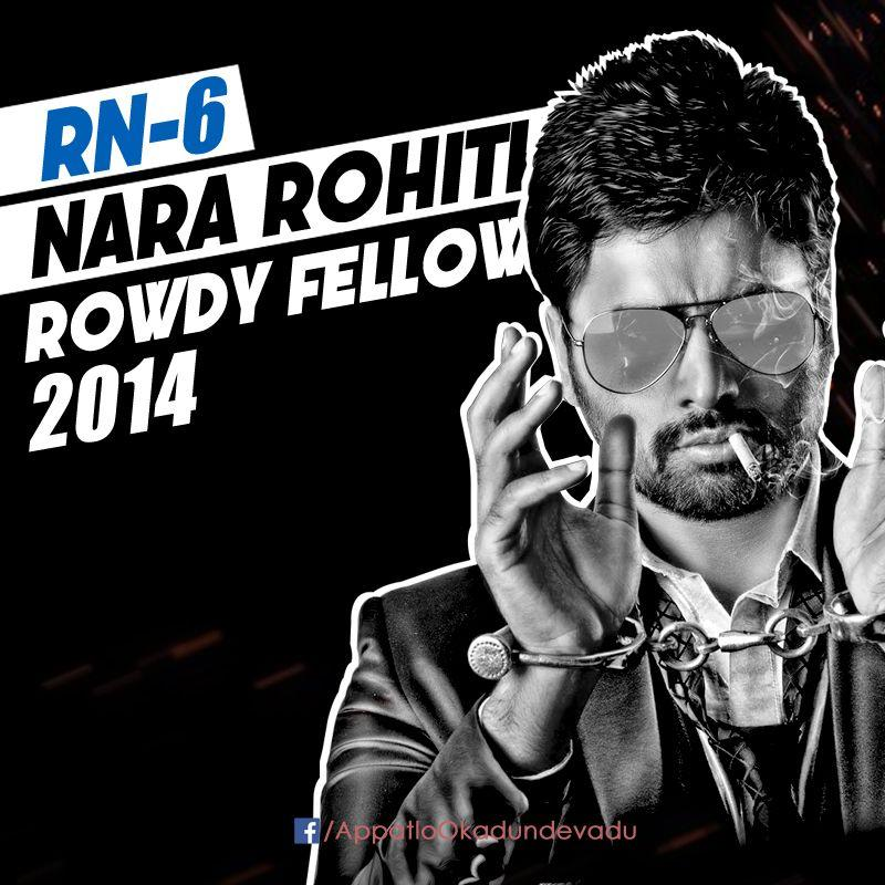 Special Gallery for our Hero Nara Rohith
