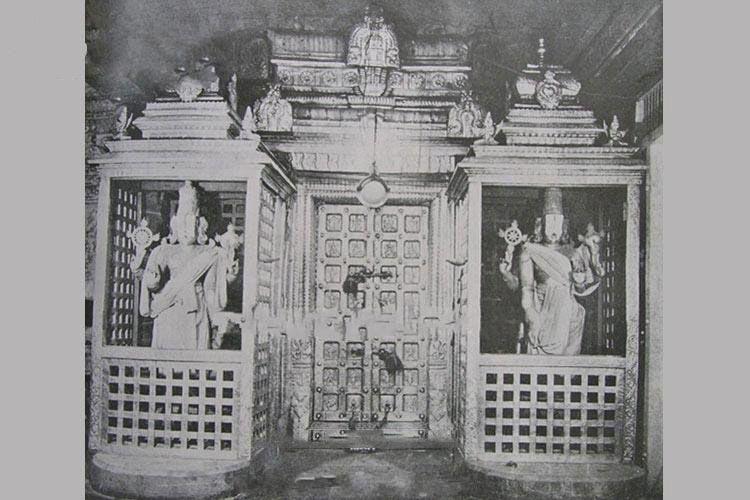 1940S Rare & UNseen Photos of Tirumala Tirupathi