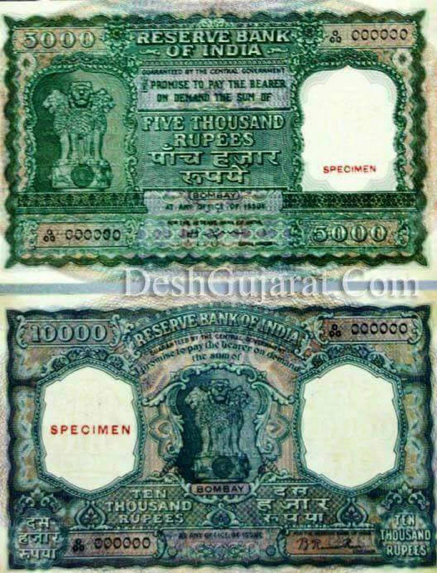 history of the indian rupee The history of the rupee traces back to the ancient india in circa 6th century bc ancient india was the earliest issuers of coins in the world, along with the chinese wen and lydian staters.