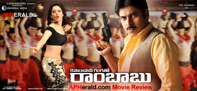 Cameraman Ganga Tho Rambabu Review, Rating - A Pawan Kalyan's Film