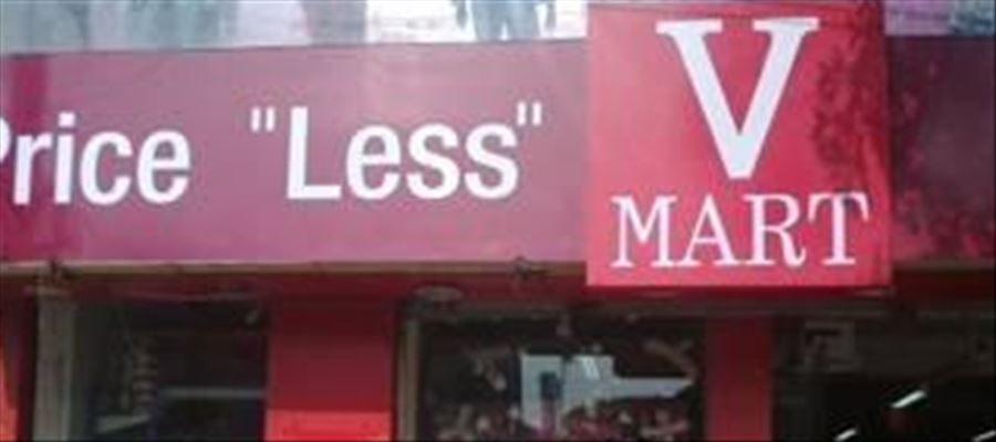 V-Mart Organizes Its Flagship Business Program