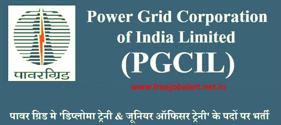 Apply for Trainees post in PGCIL