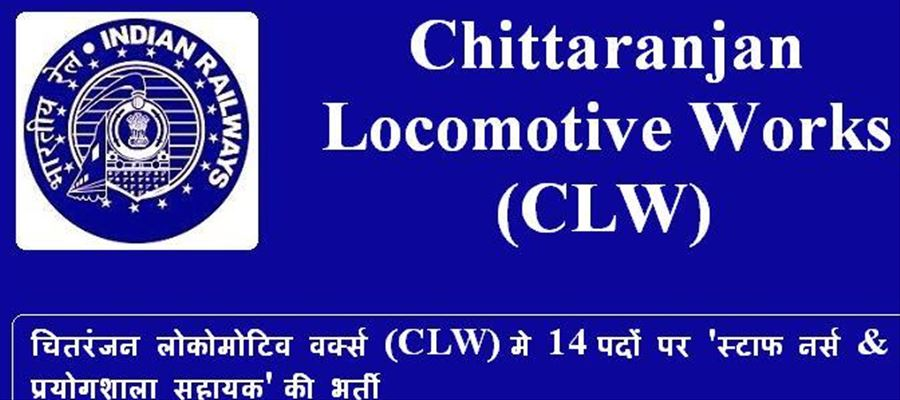 Apply for Paramedical Staff at CLW