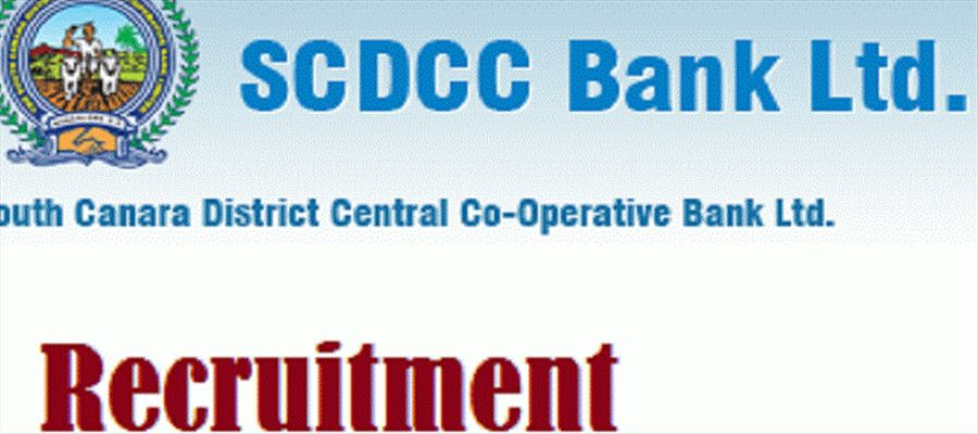 Last date for applying Bank Jobs 2018 is January 10