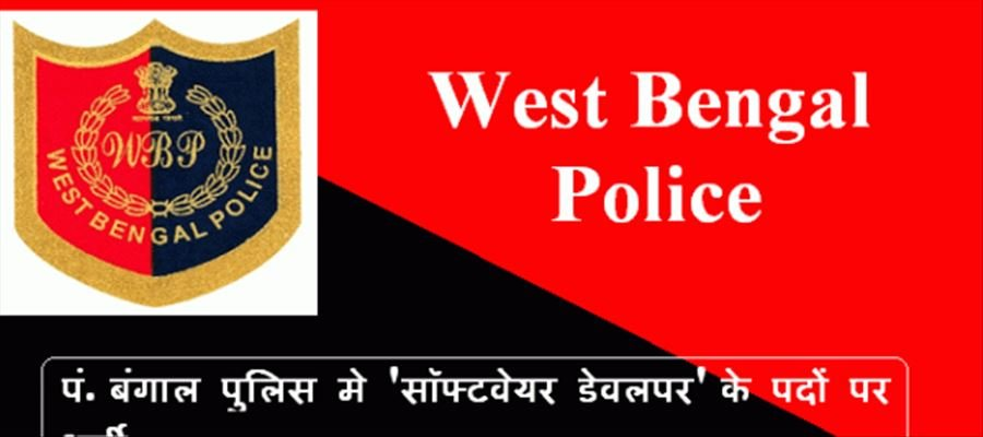 West Bengal Police Recruitment Board welcome applications for post of Sub Inspector