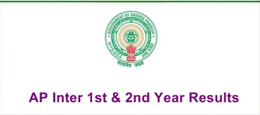 Andhra Inter Supplementary Results 2018 on June 12