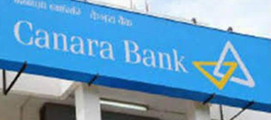 How to apply for Canara Bank Recruitment Drive