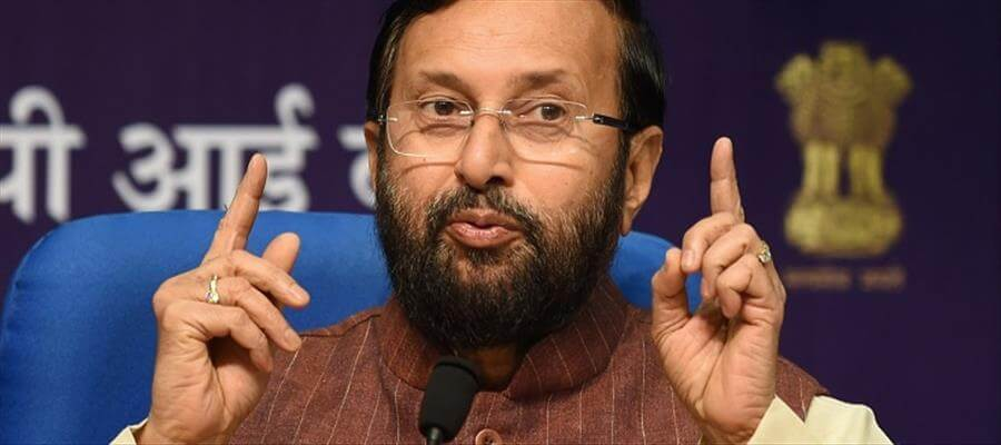 HRD Minister introduced a IIIT (Public-Private Partnership) Bill, 2017, which seeks to declare 15 functional IIITs