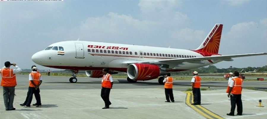 Security Agent vacancies in Air India- Walk in Interview