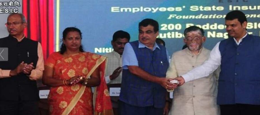 Social Security Officers vacant in ESIC