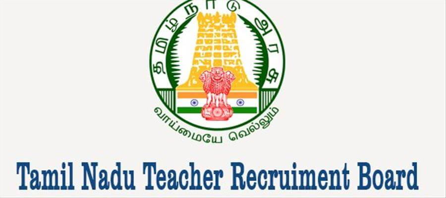 Apply for Lecture post at Tamilnadu Recruitment Board