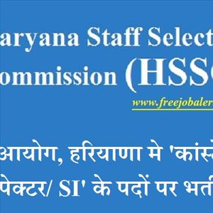 Apply for 7110 Vacancies in HSSC