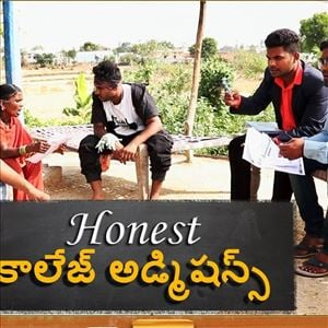 Honest College Admissions | my village show comedy