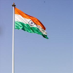 జాతీయ జెండా వందనం - నియమాలు