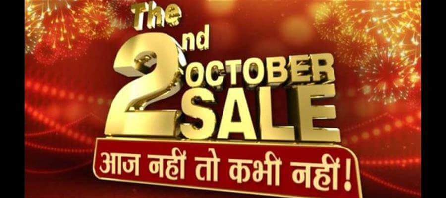 HomeShop18 Welcomes Festive Season with 'The 2nd October Sale'