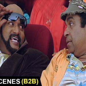 Brahmanandam and Sunil Comedy Scenes Back to Back | Telugu Movie Comedy