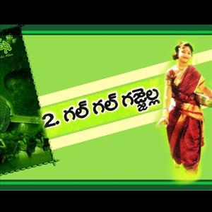 Gal Gal Sappulla Gajulu Thestane | Telangana Folk Songs