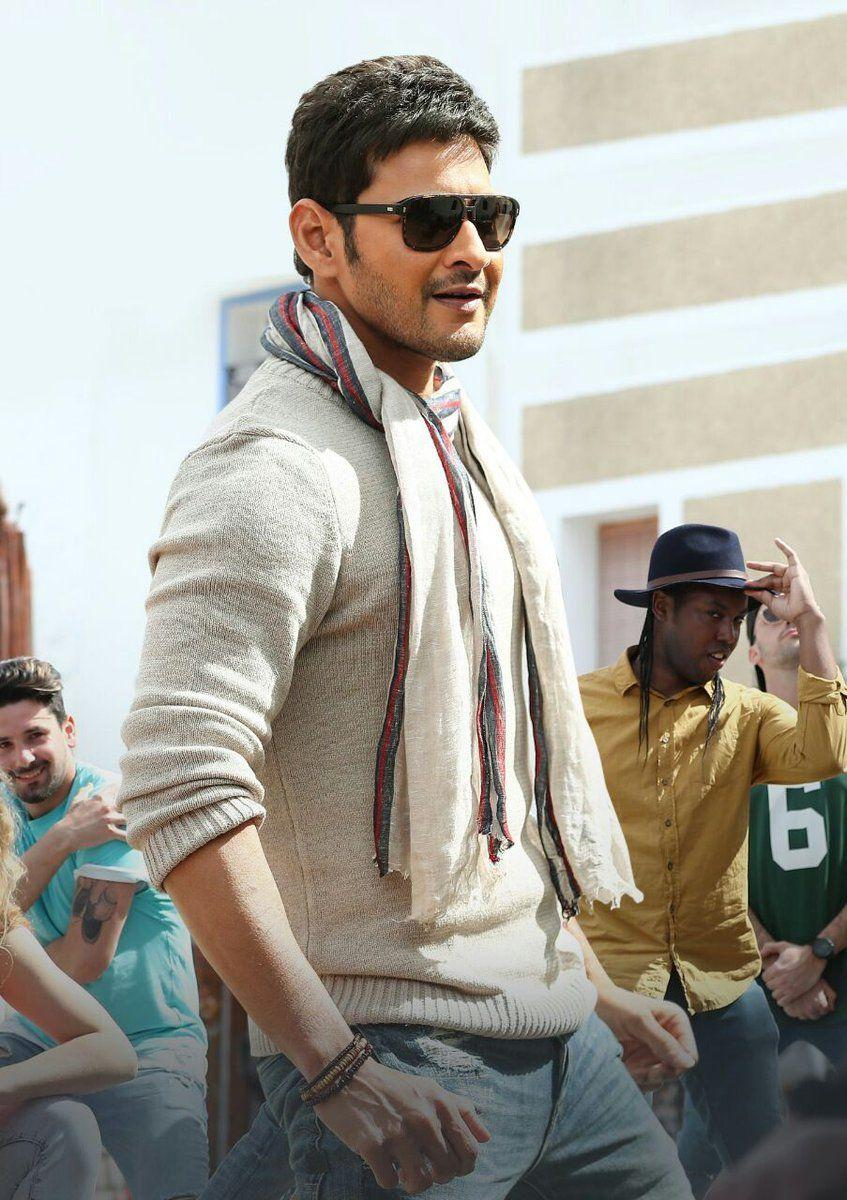 Movies Of Mahesh Babu New Movies Latest Movies Movies