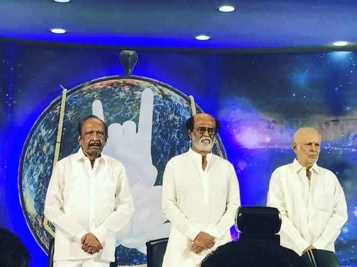 Superstar Rajinikanth at Superstar Fans Meet Today Photos