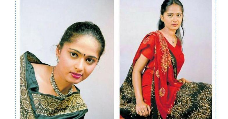 Anushka Shetty First Photoshoot Pictures Goes Viral