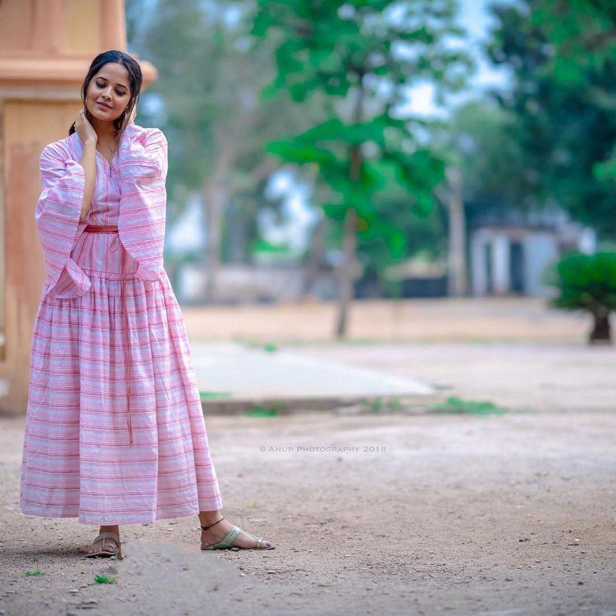 Anasuya Bharadwaj New Photos