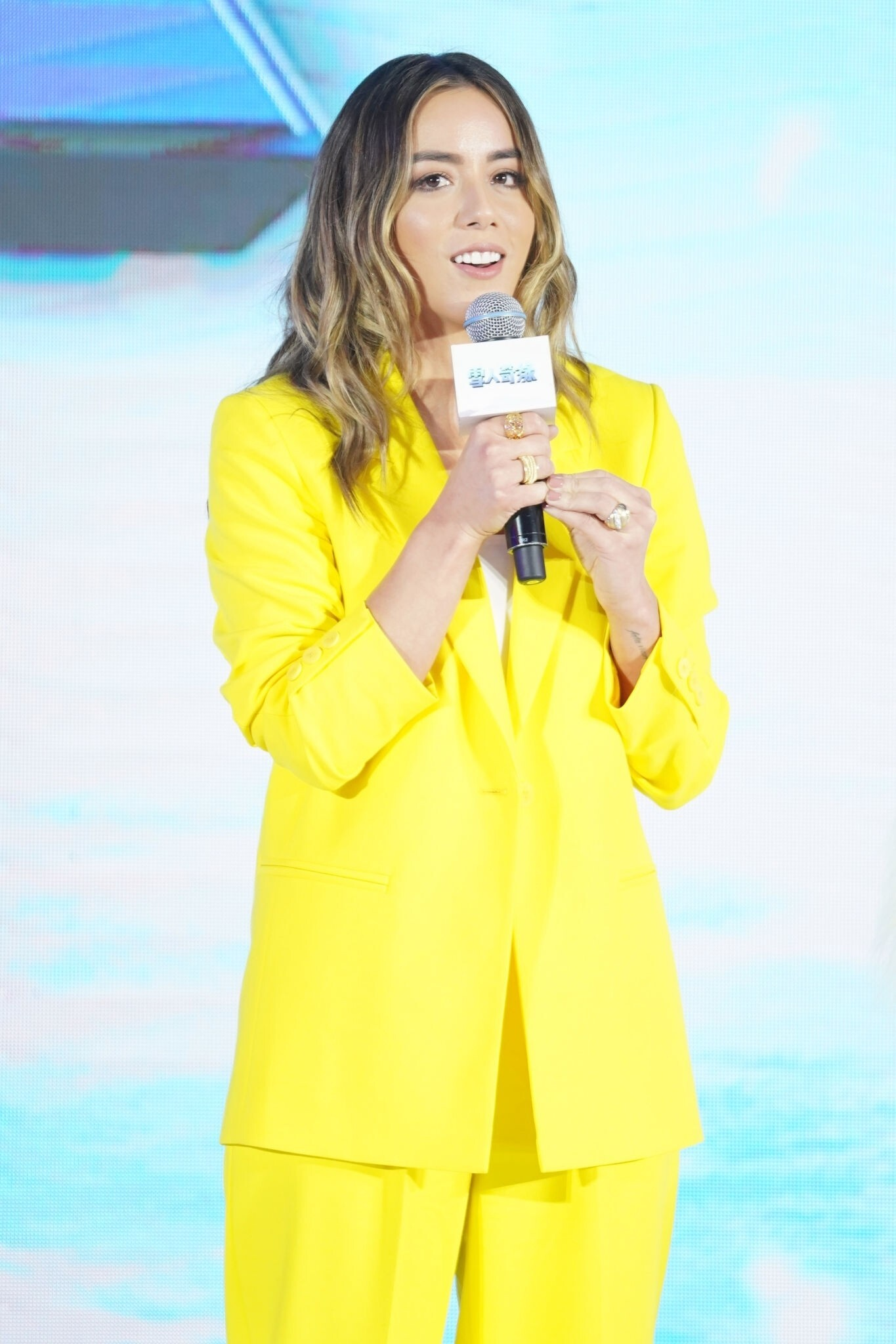 Chloe Bennet At Abominable Press Conference In Shanghai