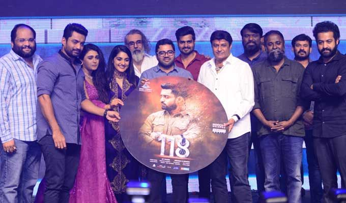 118 Movie Pre Release Event Wallpapers