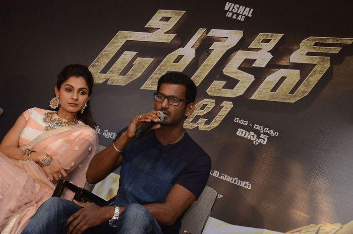 Detective Movie Press Meet Photos