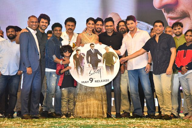 Maharshi Pre Release Function Photos