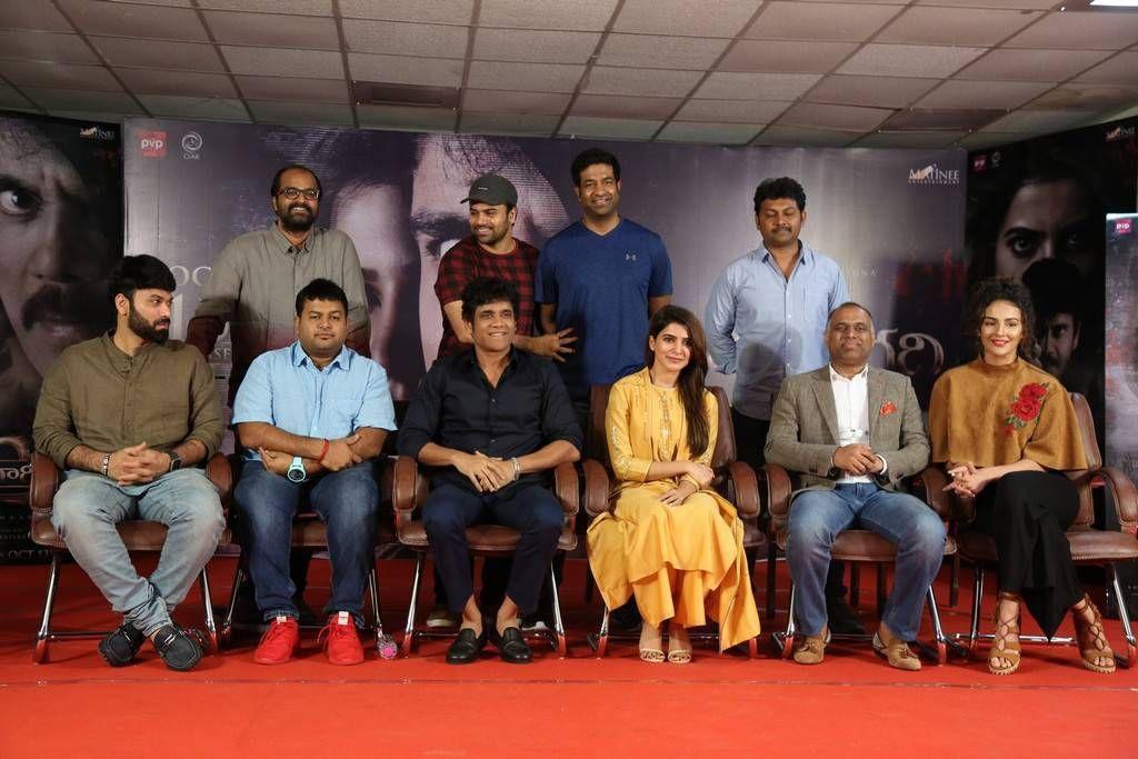 Nagarjuna Raju Gari Gadhi 2 Movie Press Meet Stills