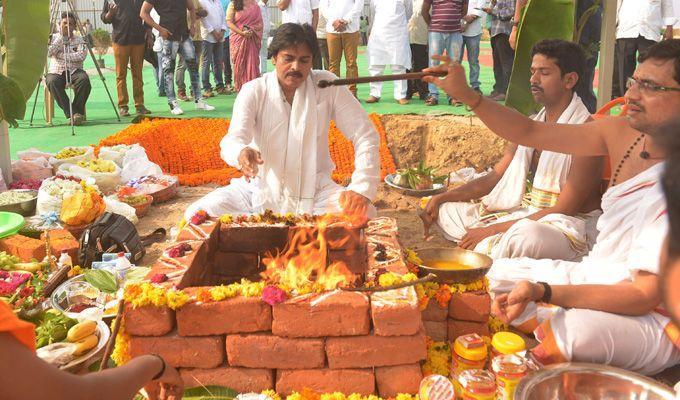 Pawan Kalyan's new house foundation stone ceremony in Amaravati