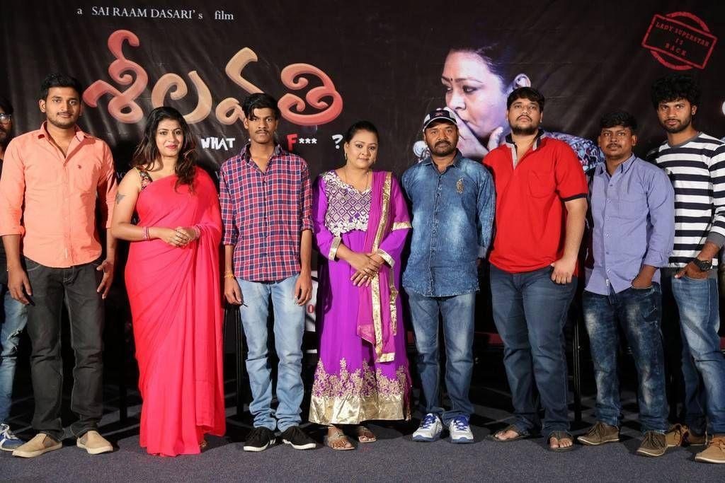 Seelavathi Movie Trailer Launch Stills