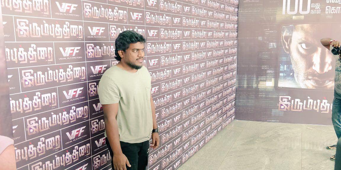 Vishal's Irumbu Thirai Movie 100 days Celebration Photos