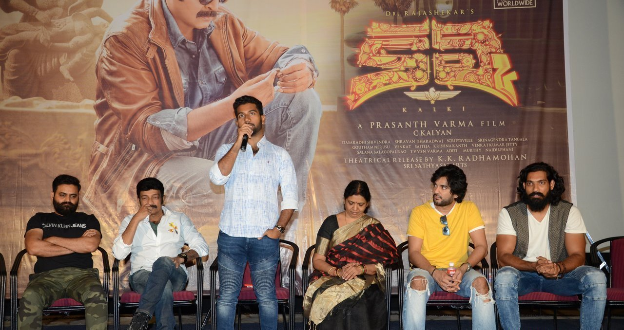 Kalki Movie Honest Trailer Launch
