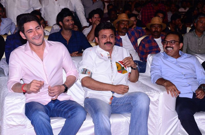 Maharshi Movie Pre Release Event Pictures