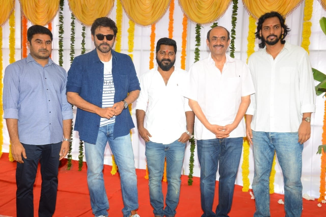 Rana And Sai Pallavi Starrer Virata Parvam Directed By Venu Udugula Launched Today