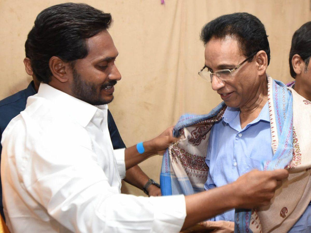 YS Jagan Mohan Reddy Participated In Teachers Day Celebrations