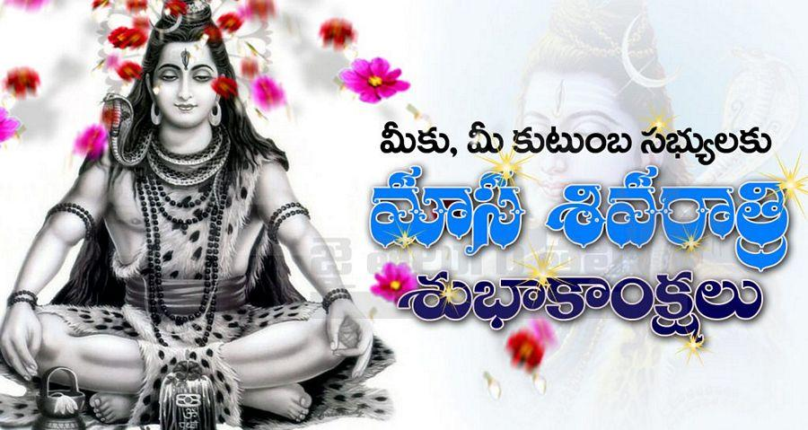 Happy Maha Shivratri Wishes & Quotes