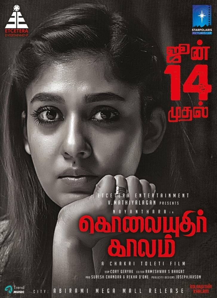 Latest Tamil Movie Posters