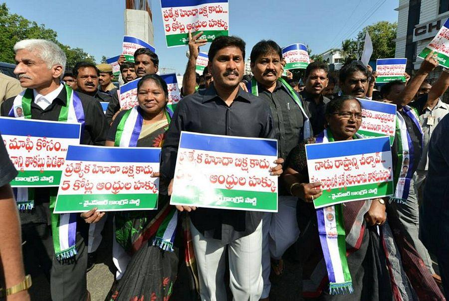 ycp-mps-resignations-speaker-meeting-ys-jagan-chan