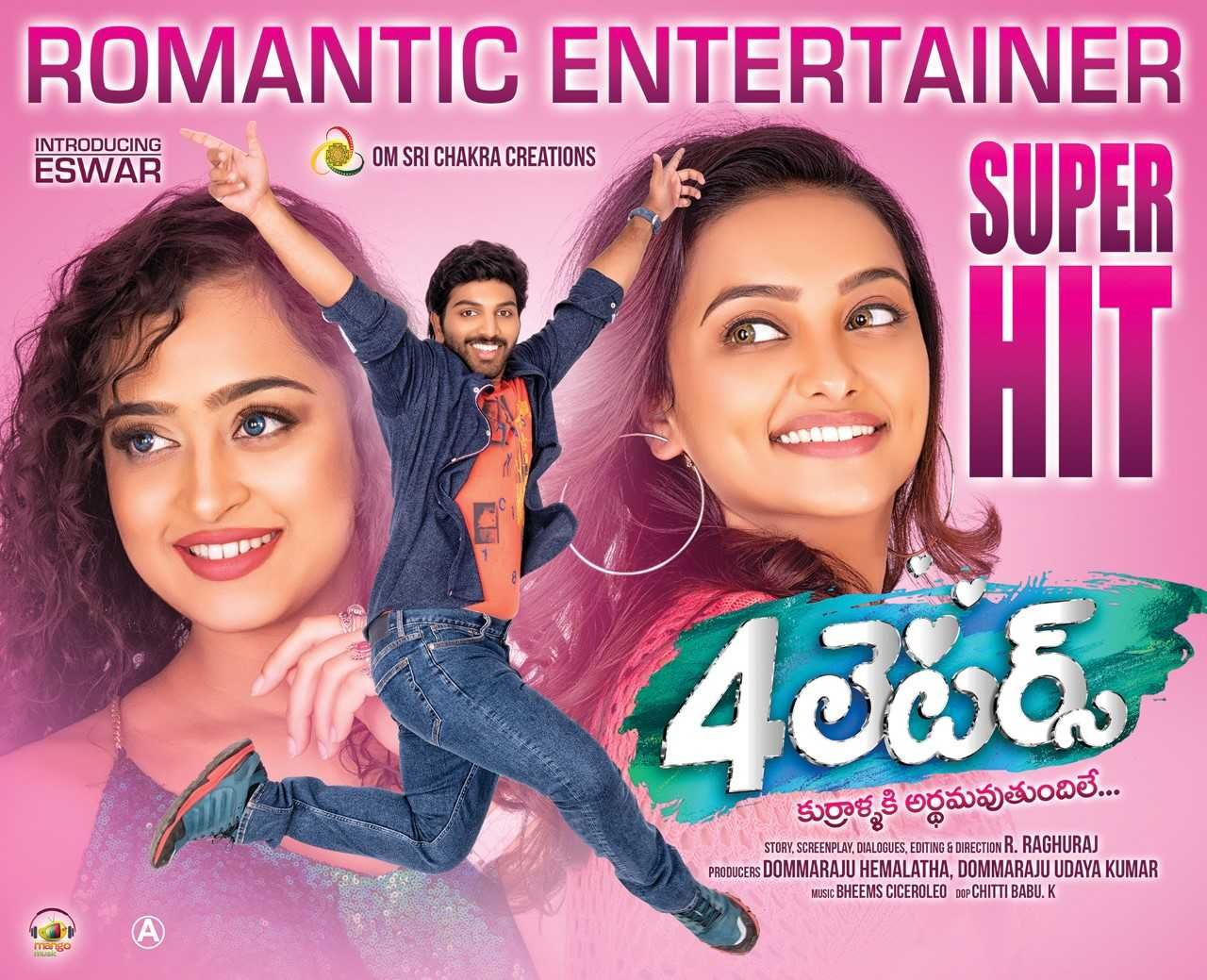 4 Letters Movie Super Hit Posters