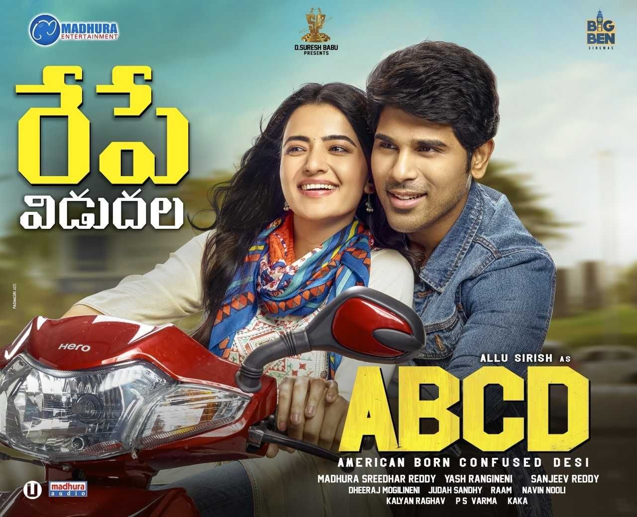ABCD Release Posters
