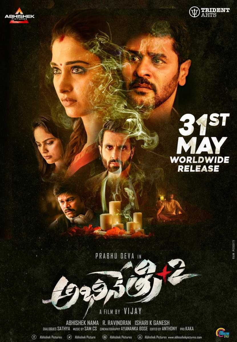 Abhinetri 2 and Devi 2 Posters