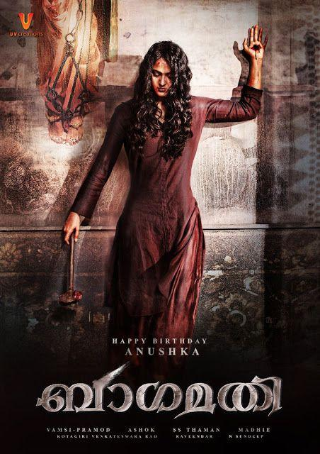 Actress Anushka Shetty in Bhagamathi First Look Posters