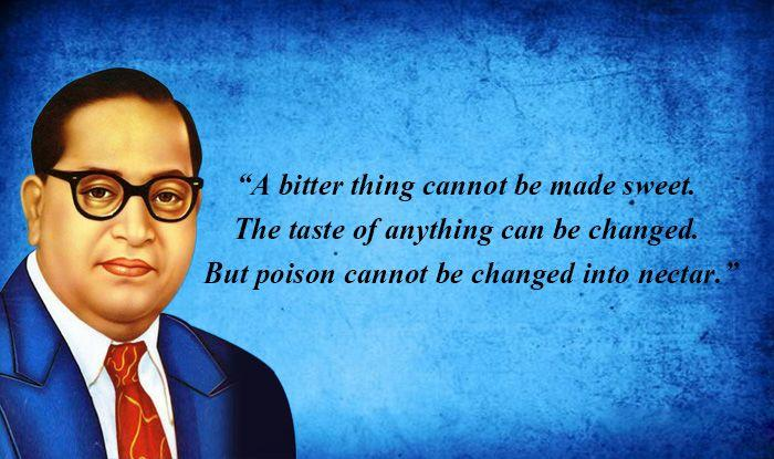essay on dr.bhimrao ambedkar Check out our top free essays on br ambedkar to help you write your own essay dr bhimrao ambedkar was the architect of indian constitution.