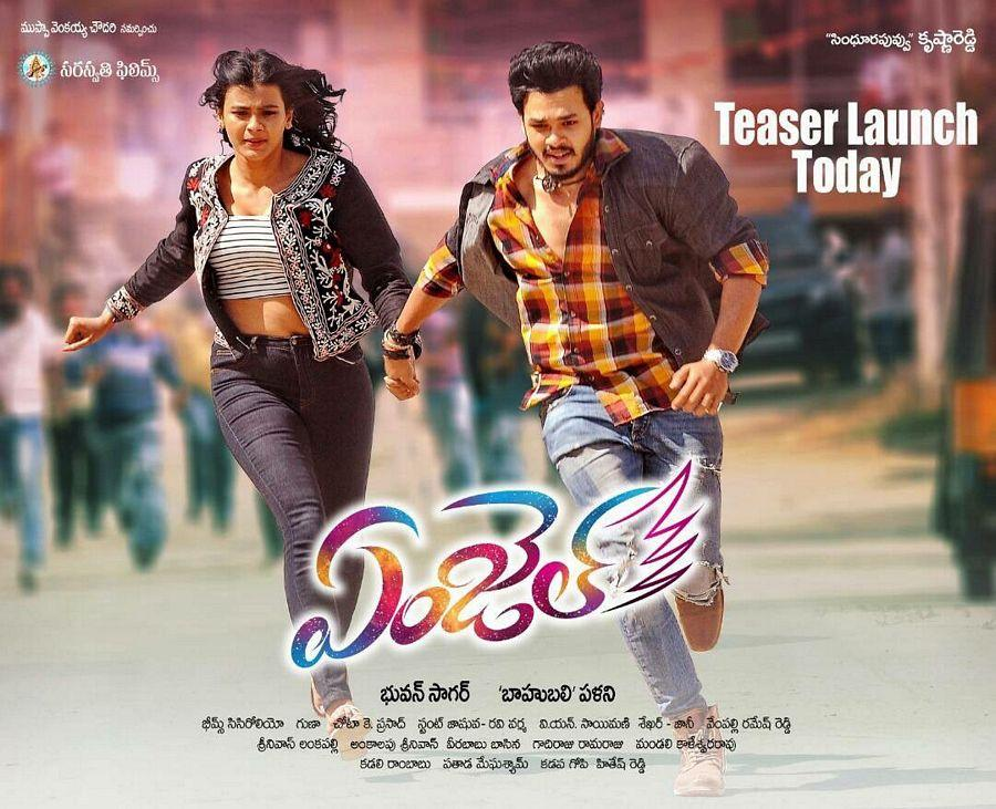 Angel Movie Latest Wallpapers