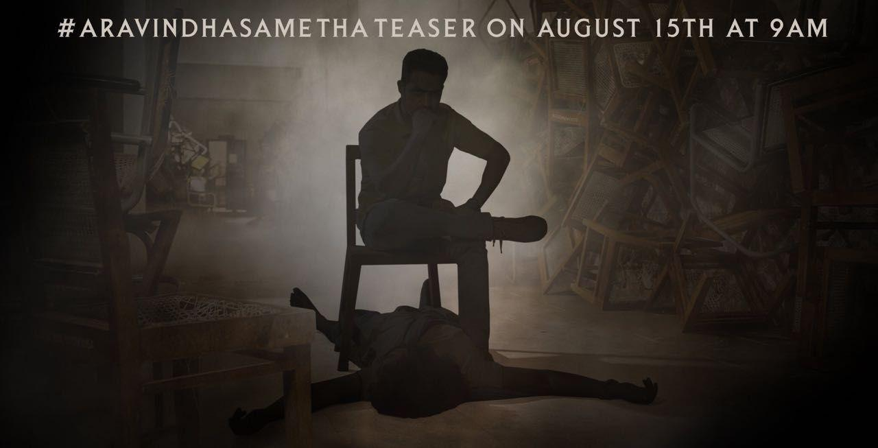 Aravindha Sametha Movie Teaser Release Date Posters