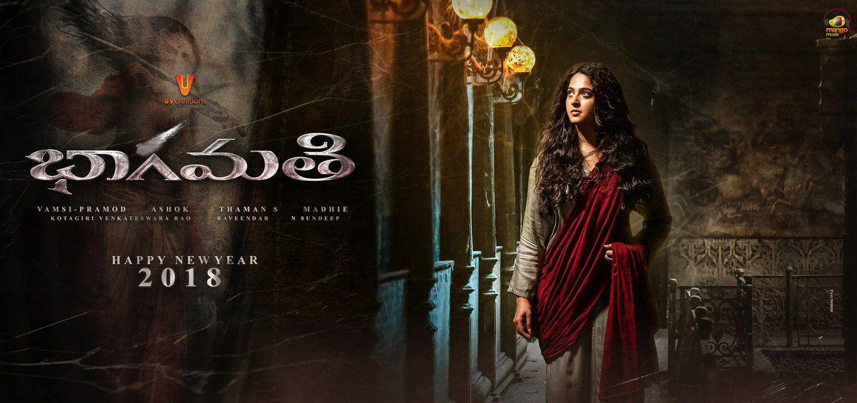 Bhaagamathie Team wishes Happy New Year Posters