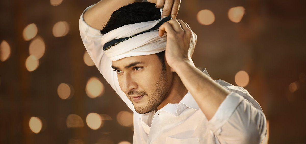 Bharat Ane Nenu Movie Release Date Posters & Stills Released