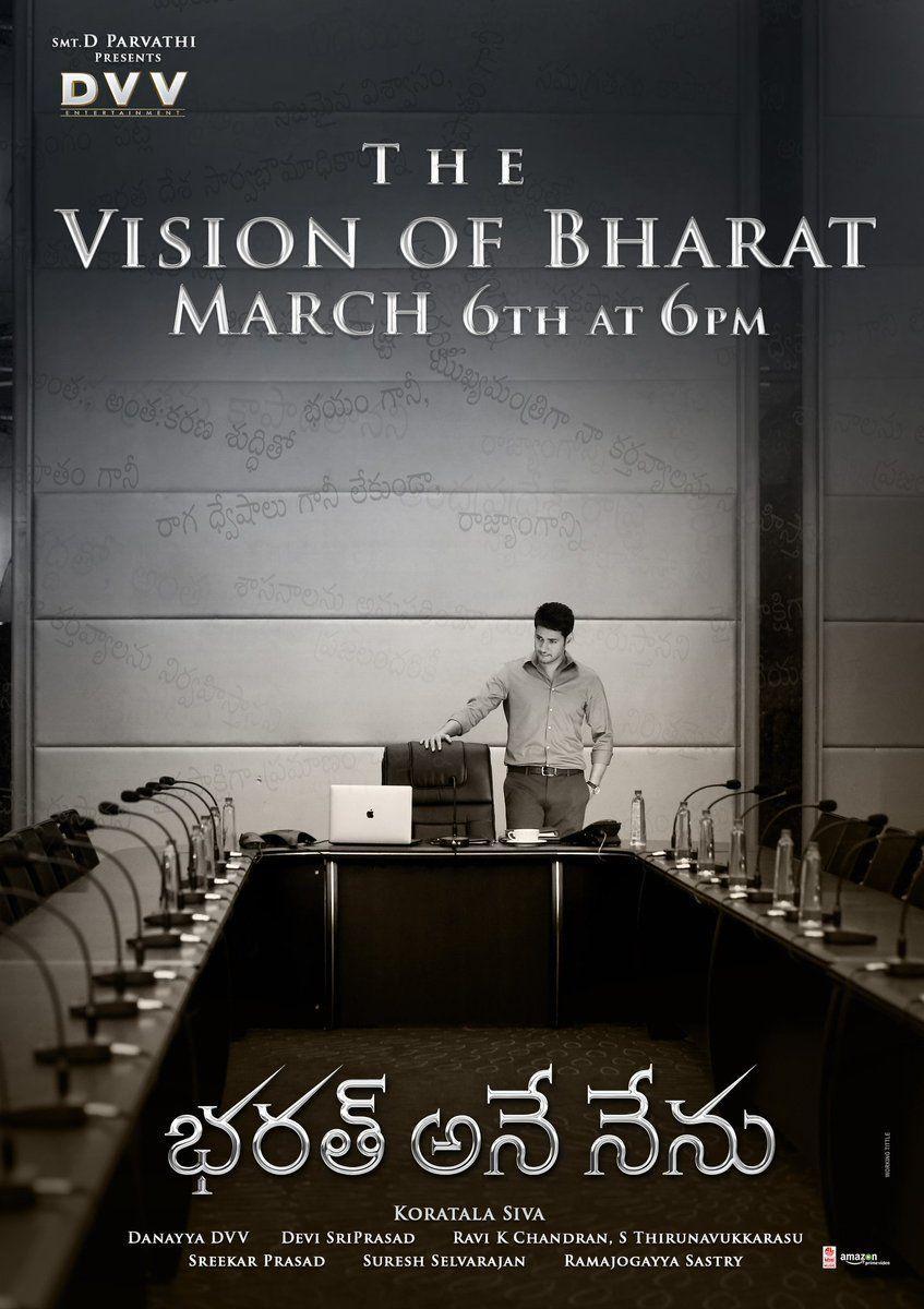 Bharath Ane Nenu Movie New Stills & Posters